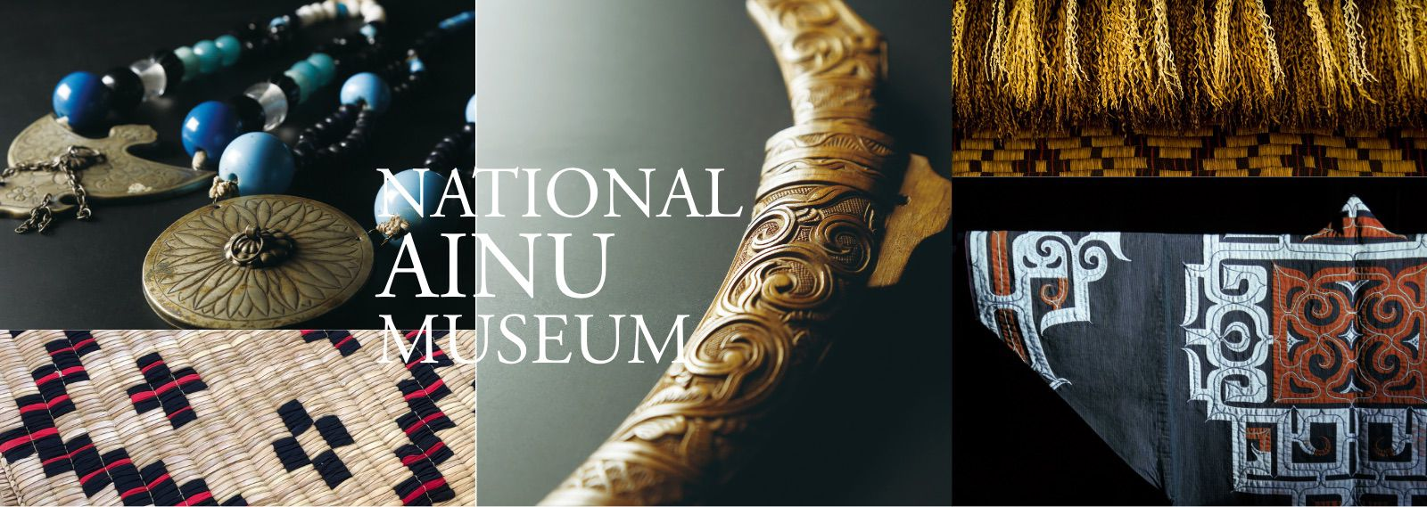 NATIONAL AINU MUSEUM